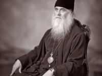 2017 февраль .Епископ Нарьян-Марский и Мезенский Иаков.(Пленка, камера 11х14inc)