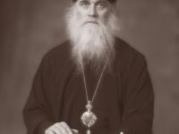 2017 февраль .Епископ Нарьян-Марский и Мезенский Иаков.(Пленка, камера 11х14inc).